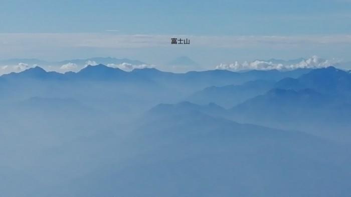 立山越しの富士山 R元8月